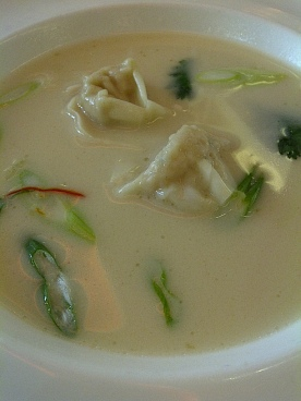 The Chefs' House - Ginger and Lemongrass Scented Chicken Wonton Soup